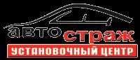 АвтоСтраж